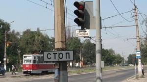 Улица доменная, вид первый, маленький