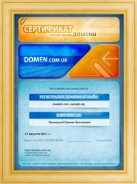 Образец сертификата в рамке