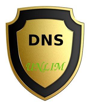 Усиленная надёжность DNS