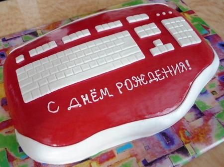 DOMEN.com.ua - 11 лет.